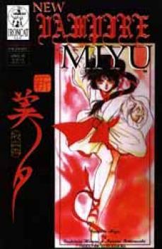 New vampire Miyu vol 2: 1