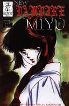 New vampire Miyu vol 2: 2