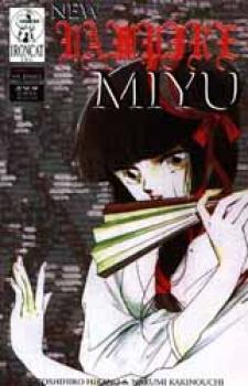 New vampire Miyu vol 2: 3