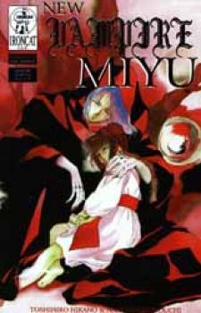 New vampire Miyu vol 2: 5