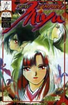 New vampire Miyu vol 2: 6