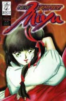 New vampire Miyu vol 3: 1