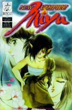 New vampire Miyu vol 3: 2