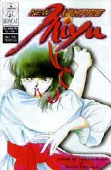 New vampire Miyu vol 4: 1
