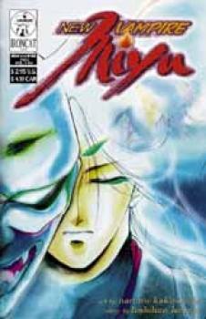 New vampire Miyu vol 4: 4