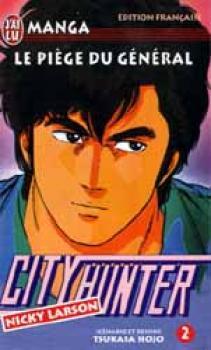City hunter tome 02 (J'ai lu)