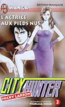 City hunter tome 03 (J'ai lu)
