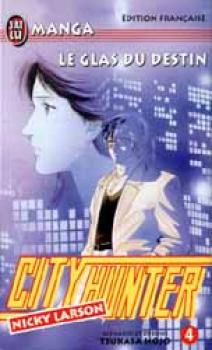 City hunter tome 04 (J'ai lu)
