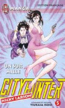 City hunter tome 05 (J'ai lu)