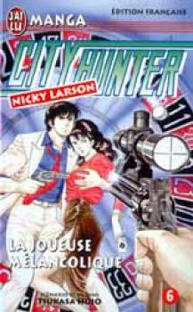City hunter tome 06 (J'ai lu)