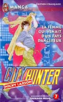 City hunter tome 07 (J'ai lu)