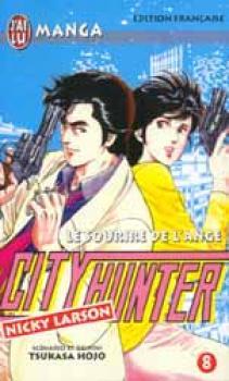 City hunter tome 08 (J'ai lu)