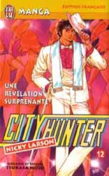 City hunter tome 12 (J'ai lu)