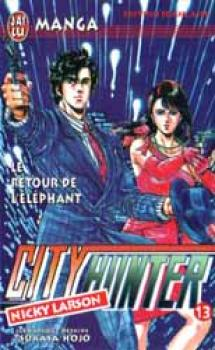 City hunter tome 13 (J'ai lu)