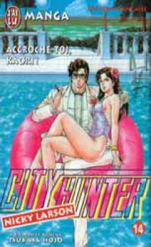City hunter tome 14 (J'ai lu)