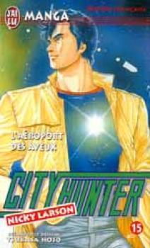 City hunter tome 15 (J'ai lu)