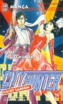 City hunter tome 16 (J'ai lu)