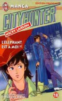 City hunter tome 18 (J'ai lu)