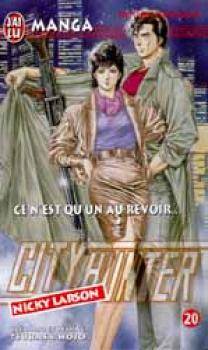 City hunter tome 20 (J'ai lu)