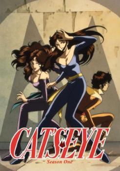 Cat's Eye Season 01 Collection DVD Box Set