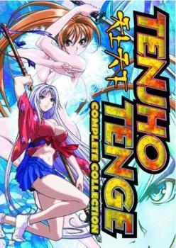 Tenjho Tenge Complete Collection DVD Box Set