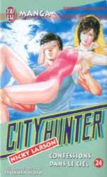 City hunter tome 24 (J'ai lu)