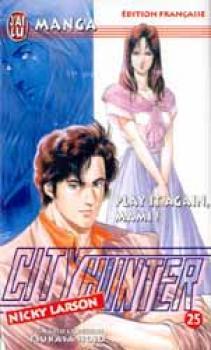 City hunter tome 25 (J'ai lu)