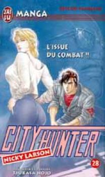 City hunter tome 28 (J'ai lu)