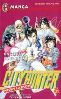 City hunter tome 31 (J'ai lu)