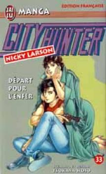 City hunter tome 33 (J'ai lu)