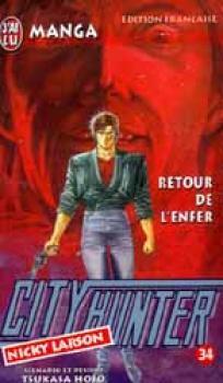 City hunter tome 34 (J'ai lu)