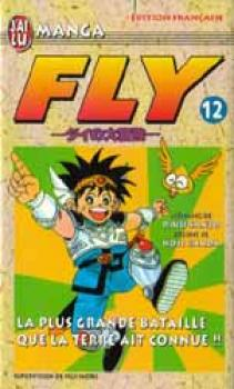 Fly tome 12