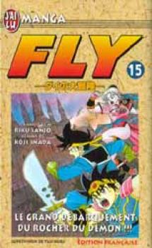 Fly tome 15