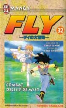 Fly tome 32