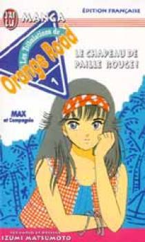 Orange road tome 01