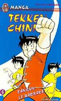 Tekken Chinmi tome 06