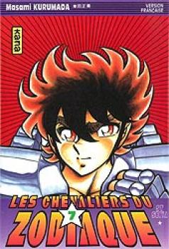 Chevaliers du Zodiaque tome 07