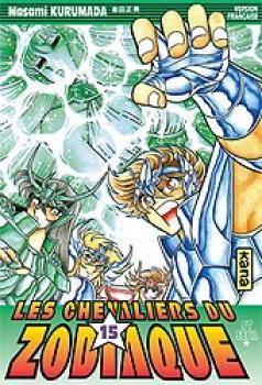 Chevaliers du Zodiaque tome 15