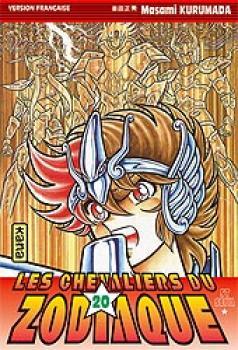 Chevaliers du Zodiaque tome 20