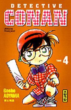Detective Conan tome 04
