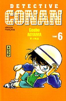 Detective Conan tome 06