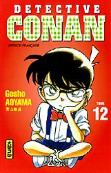 Detective Conan tome 12