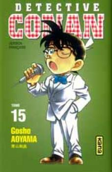 Detective Conan tome 15