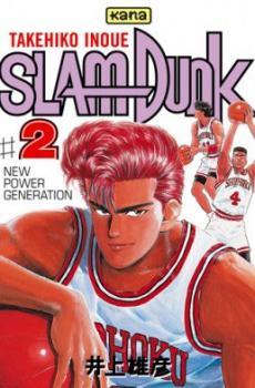Slam Dunk tome 02