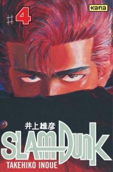 Slam Dunk tome 04