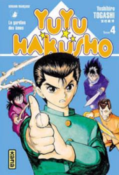 Yuyu Hakusho tome 04