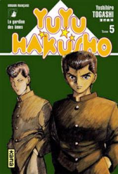 Yuyu Hakusho tome 05