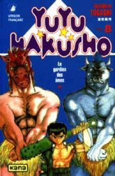 Yuyu Hakusho tome 08