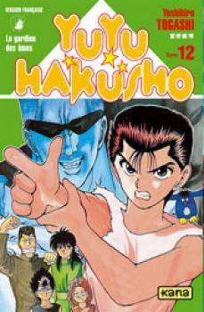 Yuyu Hakusho tome 12