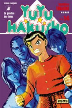 Yuyu Hakusho tome 14
